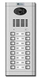 2312-C  za 16 korisnika